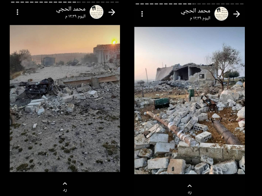 Please Consider Helping the Hamam family – Syria